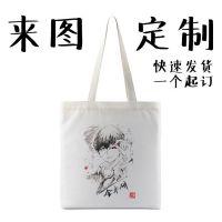 东京食尸鬼金木研帆布袋女单肩包手提袋学生购物袋定制折叠布袋子