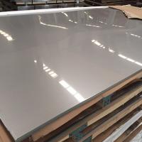 厂家直销 宝钢不锈304材质不锈钢板 0.5-10.0规格厚度齐全 欢迎来电洽谈合作