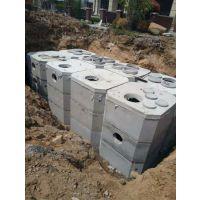 厂家直销新型罐体商砼化粪池 埋地式水泥化粪池 沉淀池