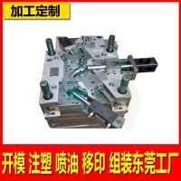 深圳塑料模具设计与制造香水瓶塑胶盖子喷头注塑模具加工