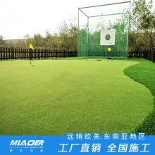 金华东阳休闲人造草坪施工 仿真草坪足球场招标单位