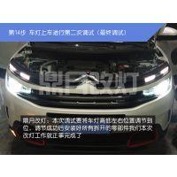 石家庄宝马X1改LED灯多少钱