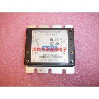VI-JW1-EZ电源模块VICOR品牌