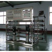 华海HH型 诸城纯净水处理机 山东潍坊华海公司
