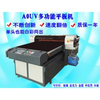 厂家直销 UV平板打印数码 玻璃 瓷砖打印机 数码直喷印花数码