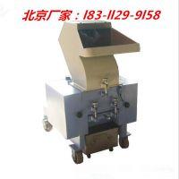 北京小型碎骨机破骨机-商用不锈钢绞肉机-中小型强力绞肉机