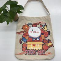 郑州广告礼品袋 织耕堂培训班手提袋 专业定制款环保购物棉帆布袋