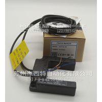 奥托尼克斯Autonics光电传感器BUP-50-HD