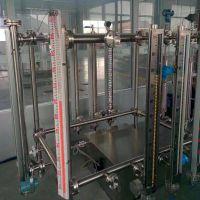 德胜UHZ-206磁性翻柱液位计 PP防腐型(304内衬PP) 品牌产品 值得信赖