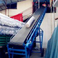 [都用]农业化肥输送机 移动式卸车输送机 纸箱装卸车皮带机