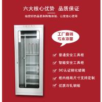 陕西电力安全工具柜/配电室恒温除湿安全工具柜/智能电力安全工具柜