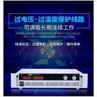 220V输出3000W大功率,体制小重量轻转化率高性能稳定直流电源
