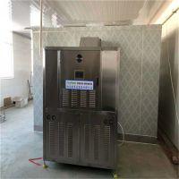 厂家直销 芒果干干燥设备 大枣烘干机 空气能热泵烘干设备