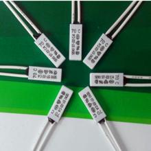 华恺威ST-22 原装韩国进口热保护器温度开关温控器温控开关过热保护提供认证原厂检测报告