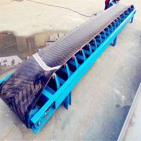湖北省斜坡升降输送机 槽型爬坡皮带机六九重工