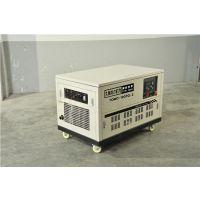 遥控启动12kw静音汽油发电机