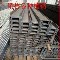 云南昆明槽钢镀锌槽钢槽钢厂家价格加工厂家