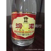53度 简装光瓶 清香型 汾白酒 1*475ml*12瓶装  大量批发