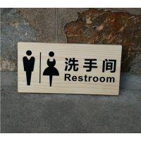 厂家直销欧式木质创意家具挂牌 厕所挂件 指示牌 有意者联系