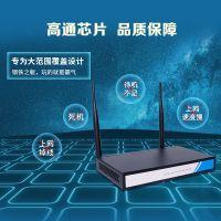 桌面型mini路由器高通QCA9531方案基于openwrt/QSDK开发定制代工