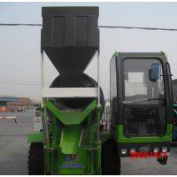 1.8方自动上料多功能搅拌车价格 小型水泥混凝土运输车
