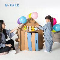 儿童创意纸箱玩具手工diy涂鸦幼儿园手工纸壳板制作材料包纸房子