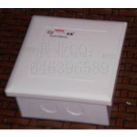 厂家低价批发展业名牌1号接线盒/弱电箱电视 过线合