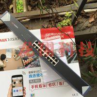 海康威视DS-3E0516-E 16口非POE千兆非网管交换机 监控交换机