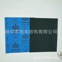 工厂直销高档进口乳胶纸基 MATADOR 耐水砂纸