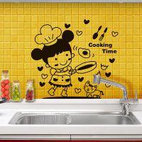 0151餐厅餐桌背景墙贴橱柜装饰创意个性自粘贴画厨师小厨娘贴纸