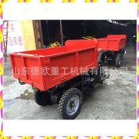 定做小型柴油三轮车 家用农田粮食运输车 小型工程用装载机械