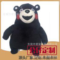 毛绒玩具厂家定制 黑熊红腮熊毛绒玩具公仔娃娃 厂家定制