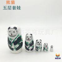 木质五层熊猫俄罗斯套娃 5层四川成都熊猫纪念品娃娃摆件工艺品