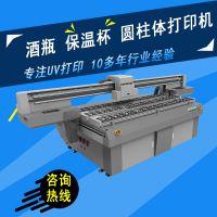 亚克力板UV打印机,铝板UV打印机,PPT片材UV打印机,铝塑板UV打印机,金属板UV打印机