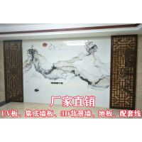 仿大理石纹uv板饰室内装饰板 3D背景墙4D背景墙5D背景墙 定制背景墙