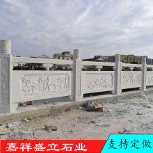 汉白玉石材栏杆雕刻厂家 市政水利精美石护栏 上门安装