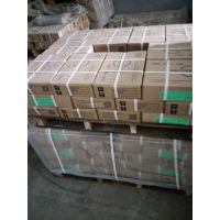 上海电力牌PP-A302不锈钢电焊条E309-16电焊条