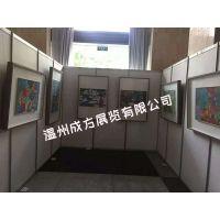 温州成方展览温州地区展板租赁标摊租赁字画作品展览展板租赁