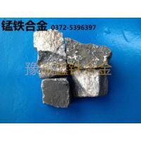 厂家直销 品质保证 豫铖鑫专业生产锰铁