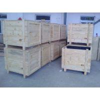 采购济阳大型熏蒸木包装箱/鲁创出口木箱/济阳胶合板木箱托盘材质要求