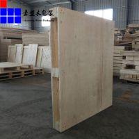 木卡板规格定制 厂家供应胶合板木托四面进叉高度可设计