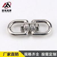 304不锈钢旋转环 万向环 不锈钢8字环 链条宠物链连接配件 M3-M12