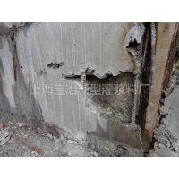 聚合物水泥砂浆生产厂家 上海聚合物砂浆生产基地