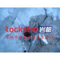 替代炸药 土石方工程基坑岩石不用炸药就可以爆破新技术-岩都科技