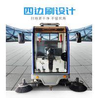 沧州驾驶式电动扫地车、洗地机、工业吸尘器___沧州清洁设备4S中心