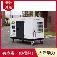 大泽动力30千瓦静音柴油发电机TO32000ET