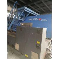 出售工厂海天MA1600吨,原装伺服机一