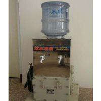 矿用防爆饮水机厂家,YBHZD5矿用饮水机自动加热