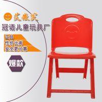 厂家直销 折叠椅凳幼儿专用加厚座椅