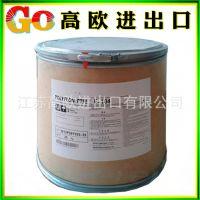 聚四氟乙烯 PTFE/日本大金/M531 阀座 内衬涂料 铝用涂料